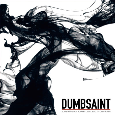 DUMBSAINT - 'DON'T FORGET TO BRING DOWN THE SKY'