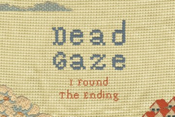 DEAD GAZE - 'I FOUND THE ENDING'
