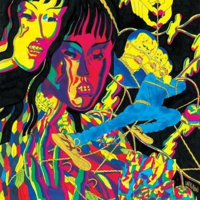 THEE OH SEES - 'DROP'